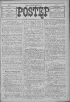 Postęp 1914.04.16 R.25 Nr87