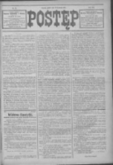 Postęp 1914.04.17 R.25 Nr88
