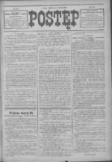 Postęp 1914.04.18 R.25 Nr89