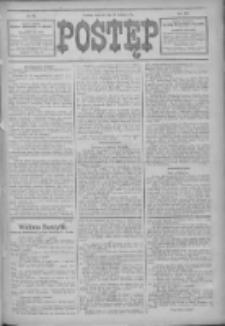 Postęp 1914.04.19 R.25 Nr90