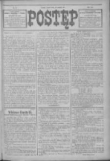 Postęp 1914.04.21 R.25 Nr91