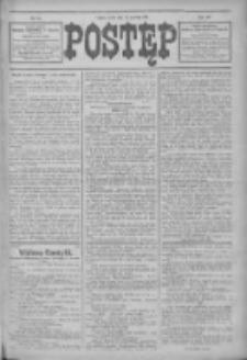 Postęp 1914.04.22 R.25 Nr92