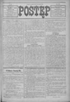 Postęp 1914.04.23 R.25 Nr93