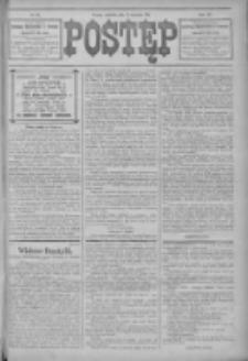 Postęp 1914.04.26 R.25 Nr96