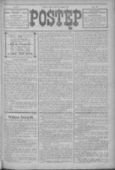 Postęp 1914.04.28 R.25 Nr97