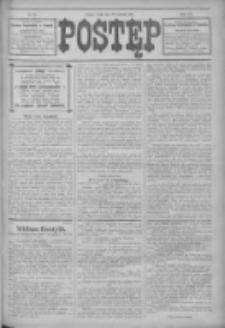 Postęp 1914.04.29 R.25 Nr98