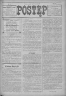 Postęp 1914.04.30 R.25 Nr99