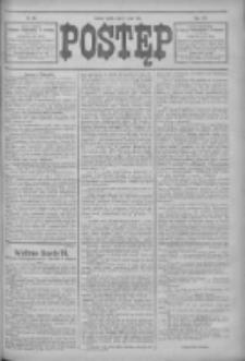 Postęp 1914.05.08 R.25 Nr106