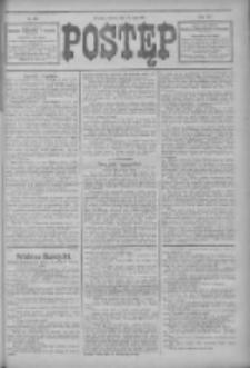 Postęp 1914.05.12 R.25 Nr108