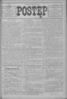 Postęp 1914.05.15 R.25 Nr111