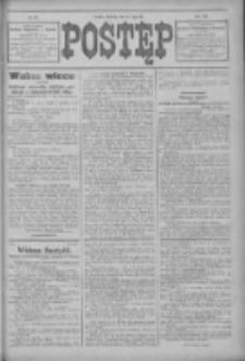 Postęp 1914.05.17 R.25 Nr113