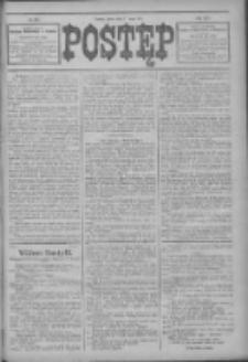 Postęp 1914.05.27 R.25 Nr120
