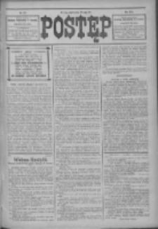 Postęp 1914.05.29 R.25 Nr122