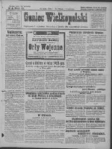 Goniec Wielkopolski: najtańsze pismo codzienne dla wszystkich stanów 1928.01.05 R.51 Nr4