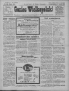 Goniec Wielkopolski: najtańsze pismo codzienne dla wszystkich stanów 1928.01.15 R.51 Nr12