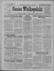 Goniec Wielkopolski: najtańsze pismo codzienne dla wszystkich stanów 1928.01.19 R.51 Nr15