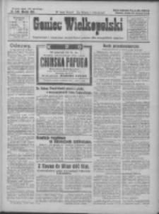 Goniec Wielkopolski: najtańsze pismo codzienne dla wszystkich stanów 1928.01.20 R.51 Nr16