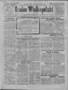 Goniec Wielkopolski: najtańsze pismo codzienne dla wszystkich stanów 1928.01.27 R.51 Nr22