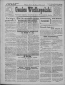 Goniec Wielkopolski: najtańsze pismo codzienne dla wszystkich stanów 1928.02.17 R.51 Nr39