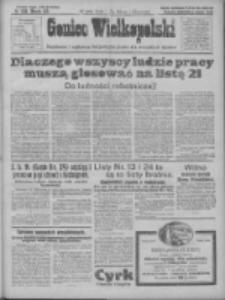 Goniec Wielkopolski: najtańsze pismo codzienne dla wszystkich stanów 1928.03.04 R.51 Nr53
