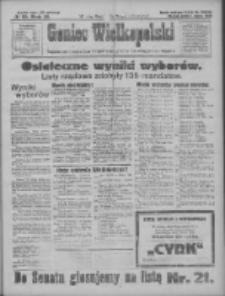Goniec Wielkopolski: najtańsze pismo codzienne dla wszystkich stanów 1928.03.07 R.51 Nr55