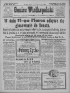 Goniec Wielkopolski: najtańsze pismo codzienne dla wszystkich stanów 1928.03.11 R.51 Nr59
