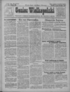 Goniec Wielkopolski: najtańsze pismo codzienne dla wszystkich stanów 1928.03.20 R.51 Nr66