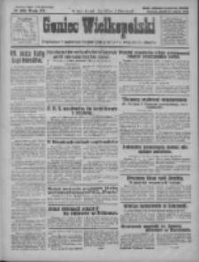 Goniec Wielkopolski: najtańsze pismo codzienne dla wszystkich stanów 1928.03.23 R.51 Nr69