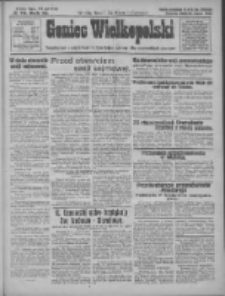 Goniec Wielkopolski: najtańsze pismo codzienne dla wszystkich stanów 1928.03.28 R.51 Nr73