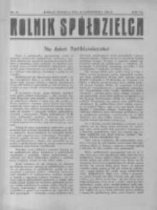 Rolnik Spółdzielca. 1930.10.12 R.7 nr21