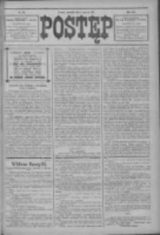 Postęp 1914.06.04 R.25 Nr126