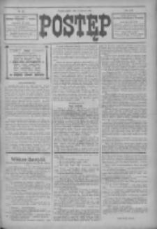 Postęp 1914.06.05 R.25 Nr127