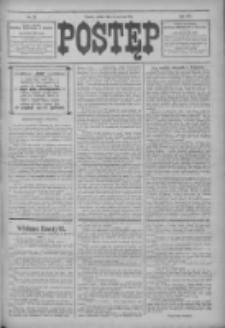 Postęp 1914.06.06 R.25 Nr128