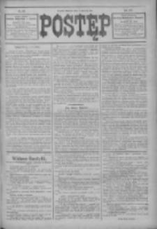 Postęp 1914.06.07 R.25 Nr129