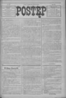Postęp 1914.06.11 R.25 Nr132