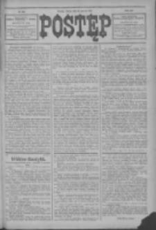 Postęp 1914.06.16 R.25 Nr135