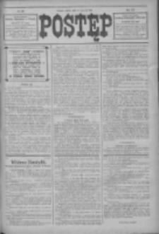 Postęp 1914.06.20 R.25 Nr139
