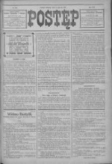 Postęp 1914.06.21 R.25 Nr140