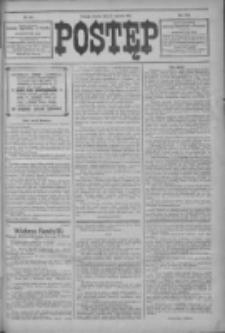 Postęp 1914.06.23 R.25 Nr141