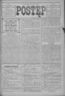 Postęp 1914.06.25 R.25 Nr143