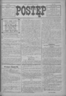 Postęp 1914.06.26 R.25 Nr144