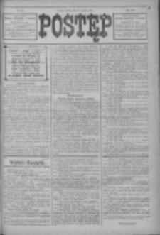 Postęp 1914.06.27 R.25 Nr145
