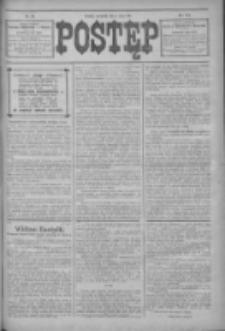 Postęp 1914.07.02 R.25 Nr148
