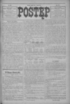 Postęp 1914.07.03 R.25 Nr149