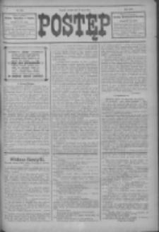 Postęp 1914.07.04 R.25 Nr150