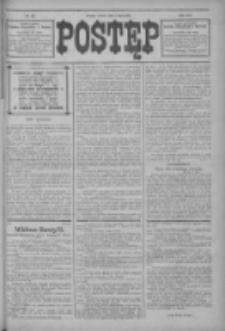 Postęp 1914.07.07 R.25 Nr152