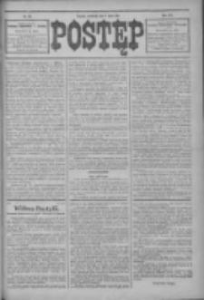 Postęp 1914.07.09 R.25 Nr154