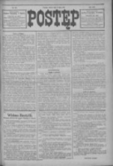 Postęp 1914.07.11 R.25 Nr156