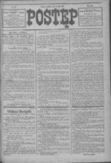Postęp 1914.07.12 R.25 Nr157