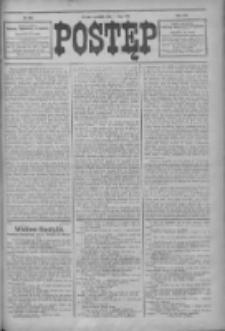 Postęp 1914.07.16 R.25 Nr160